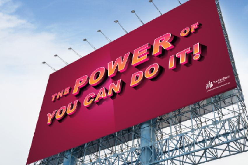 The Power of You Can Do It!