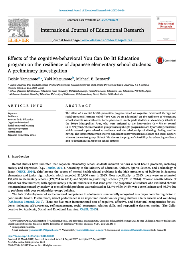 Effects of cognitive-behavioral YCDI! Education program